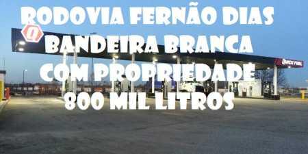 Posto de rodovia (Fernão Dias) bandeira branca à venda